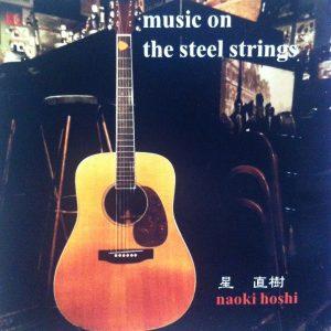music on the steel strings