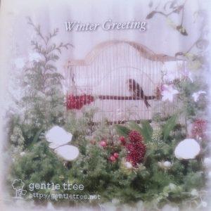 gentle tree winter greeting